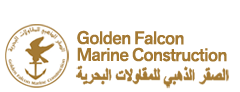 Golden Falcon Marine Construction – United Arab Emirates